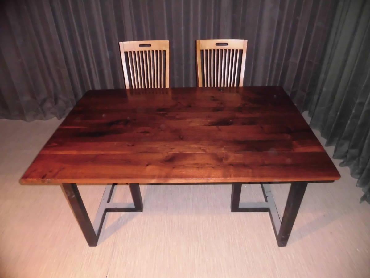 N-089■ ウォールナット ダイニングテーブル 豪華テーブル ローテーブル ダイニング カウンター 座卓 天板 無垢一枚板