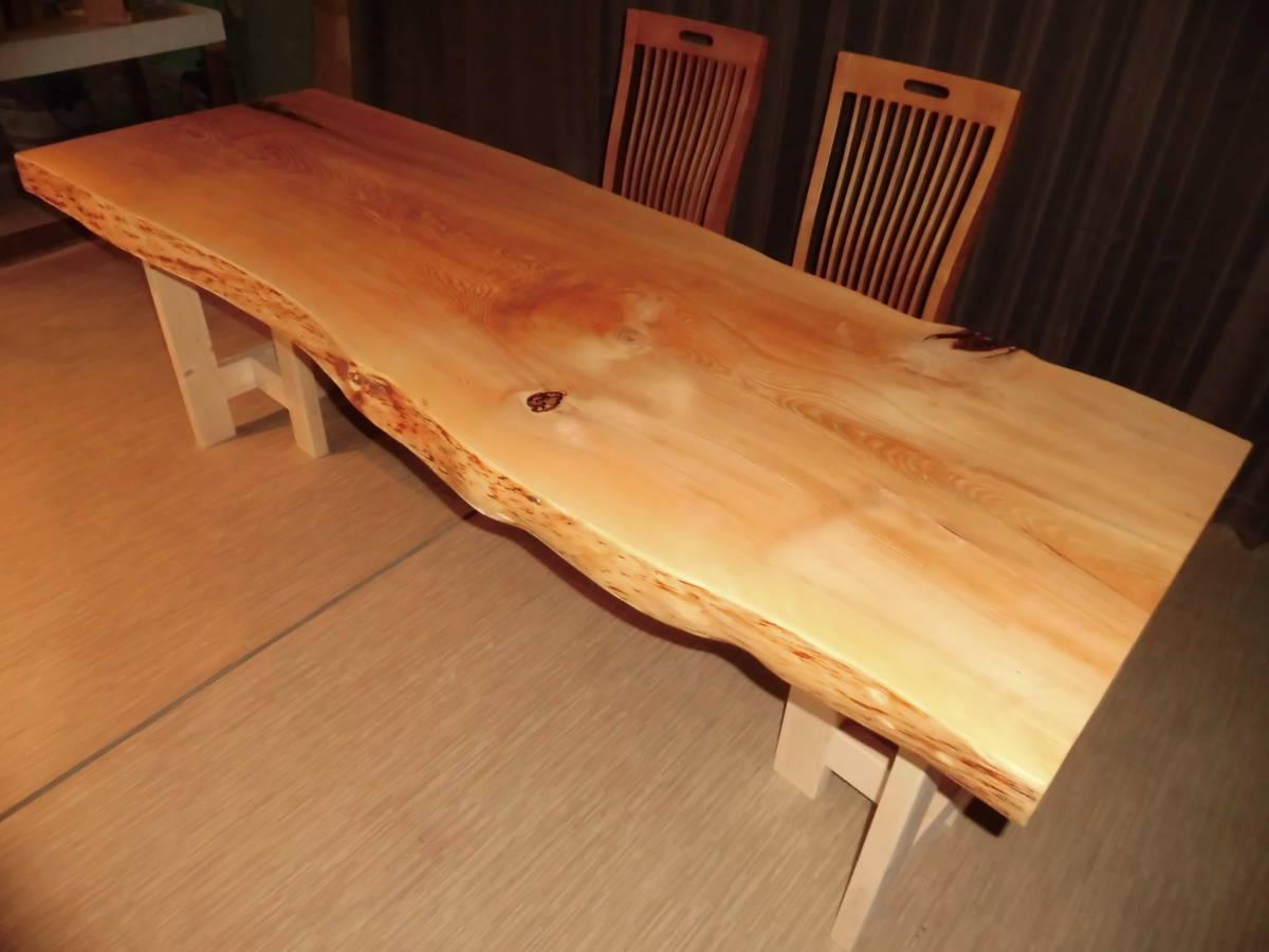 一枚板無垢のテーブルです Q-075■ 栂 トガ ダイニングテーブル 豪華テーブル ローテーブル ダイニング カウンター 座卓 天板 無垢一枚板 無垢材 1枚板 テーブル アウトレットセール 特集 一枚 センターテーブル 数量限定 送料無料 家具 一枚板 木製 木製テーブル インテリア