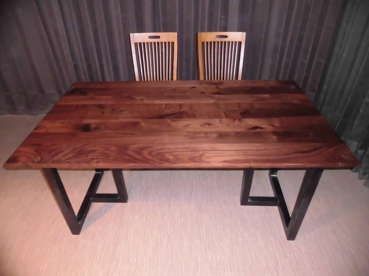 一枚板無垢のテーブルです R-044■ ウォールナット ダイニングテーブル 豪華テーブル ローテーブル ダイニング 天然木 カウンター 座卓 天板 無垢一枚板 一枚 木製 受注生産品 インテリア センターテーブル 送料無料 木製テーブル 正規店 家具 1枚板 無垢材 テーブル 一枚板