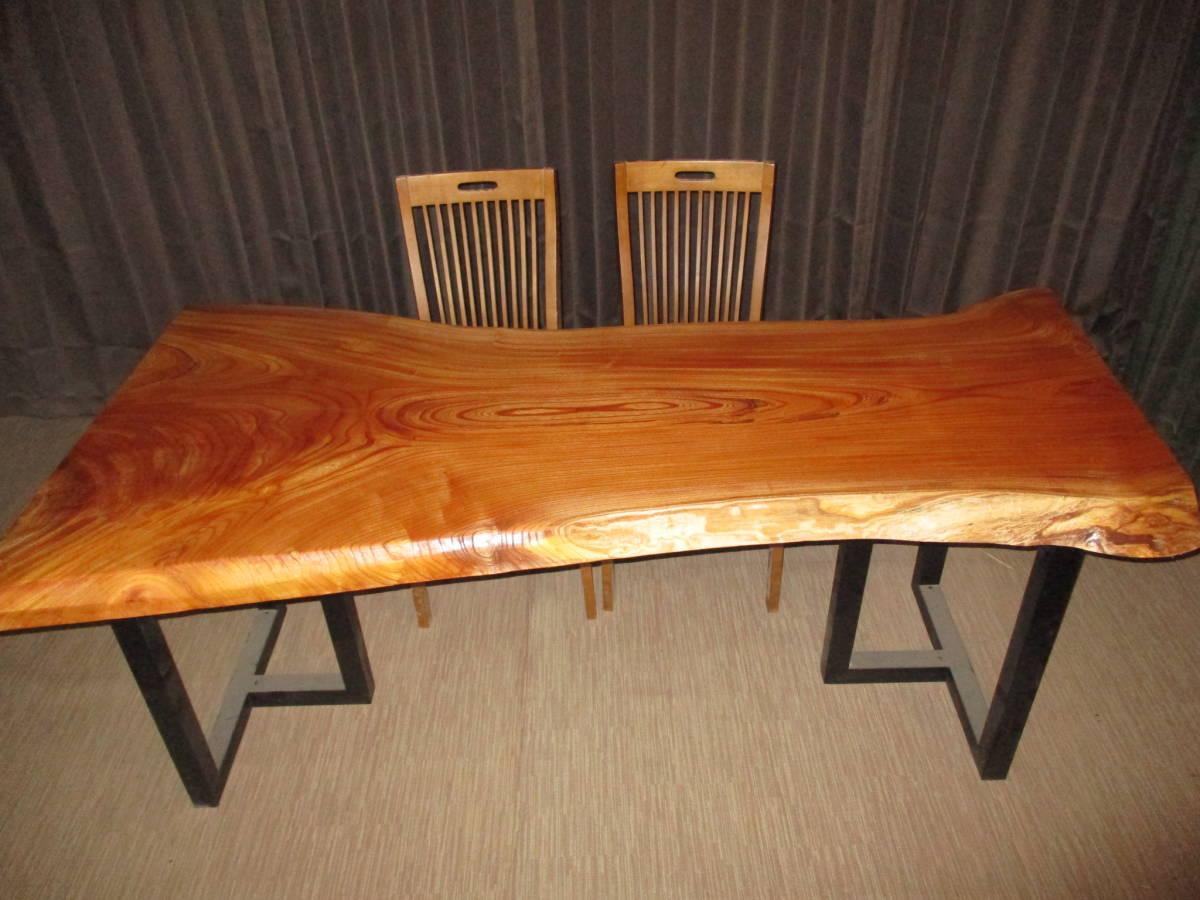 V-042?欅 ケヤキ ダイニングテーブル 豪華テーブル ローテーブル ダイニング カウンター 座卓 天板 無垢一枚板 テーブル 無垢材 一枚板 一枚 1枚板 インテリア 家具 センターテーブル 木製テーブル 木製 【送料無料】