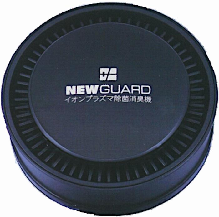 ウィルスを抑制し 清潔な空間に NEW 無料 GUARD 車載 卓上用 コロナウィルス対策 SAS-J100ニューガード 小型イオンプラズマ除菌消臭機 入手困難 空間除菌