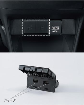 HONDA【·】純正部品N-BOX SLASH【··】USBチャージャー(2口/5V/各2.1A) カー用品 車用品 部品 ·  ·· · 【宅配便 小サイズ】