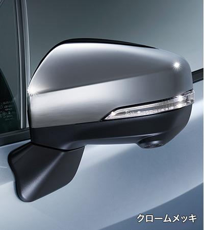 純正自動車部品を販売中 SUBARU スバル 年間定番 FORESTER フォレスター ドアミラーセット クロームメッキ SK9 SKE アクセサリ 用品 即納最大半額 部品 宅配便 中サイズ オプション パーツ 純正