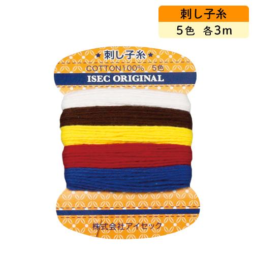 刺し子糸5色を各3mずつカード巻でセットしてあるので 保管しやすくなっています スタンダードで使いやすい色です お気に入 ネコポス対応 刺し子糸 商品 花もめん糸 5色 カード巻 各3m