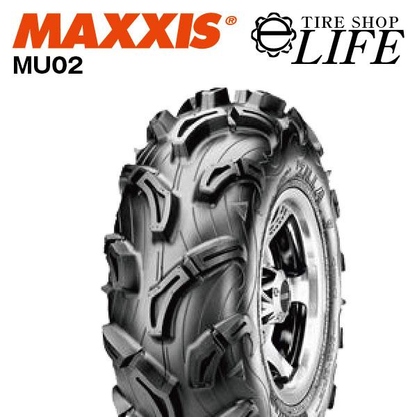 MAXXISはタイヤランキング、台湾では1位、世界では9位!! MAXXIS マキシス MU02 Zilla AT25×10-12 6PR ATVタイヤ 25x10-12 バギー リア用 新品【2018年製】
