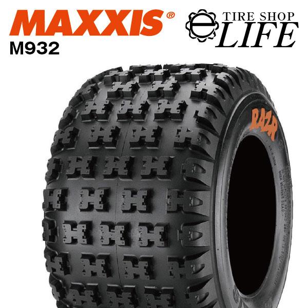 MAXXIS マキシス M932M RAZR MX AT18×10-8 4PR ATVタイヤ 18x10-8 バギー ソフトコンパウンド リア用 新品【2020年製】