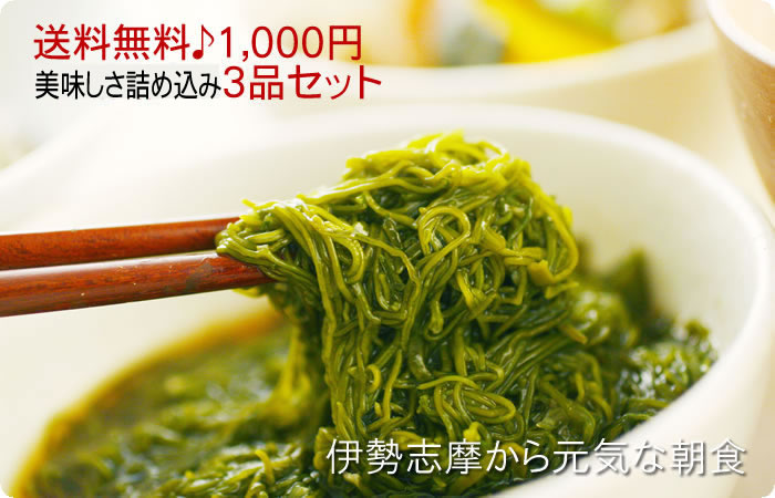 Isekanbutsu 1000 Yen You Try Set Part 2 Rakuten Global Market