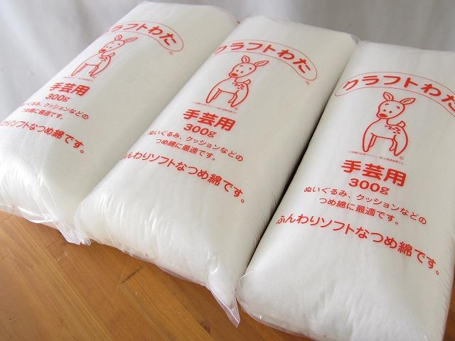 ●供Fabric House Iseki超划算的摸彩袋德使用的手工艺wata 3种安排