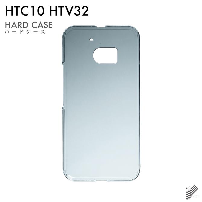 無地ケースのまま装着してもOK デコレーション用ボディで使ってもOK 即日出荷 HTC 10 HTV32 au用 無地ケース クリア 無地 htv32カバー au htv32 htv32ケース カバー ケース htc 新作販売 htc10 kddi スマホケース 新着セール