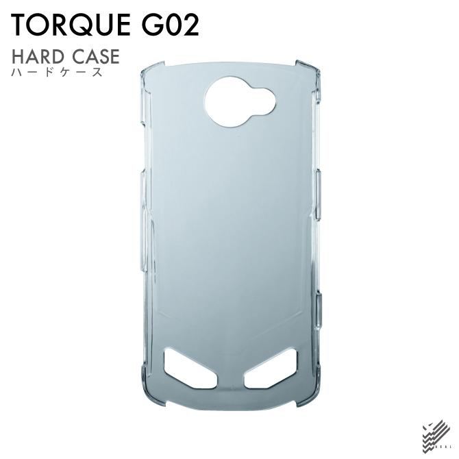 無地ケースのまま装着してもOK デコレーション用ボディで使ってもOK 一部予約 即日出荷 TORQUE G02 au用 無地ケース クリア 無地 京セラ カバー ケース torque au g02カバー g02 日本正規代理店品 g02ケース トルク