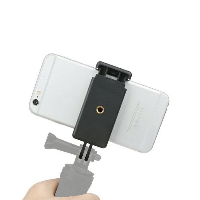 簡単にお使いのスマホなどに装着できるアダプター 送料無料 スマホ クリップ スマートフォン マウントアダプター 1 4スクリューホールとアダプター付き 三脚ホルダーマウント 永遠の定番 人気 オススメ 設置 多用途 簡単 在庫処分 自撮りセルフィー 激安 便利グッズ ほぼ全機種