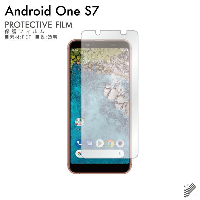 Android One S7 AQUOS sense3 basicを購入したら 先ず装着して欲しいアイテム 即日出荷 交換無料 basic SHV48 907SH Y mobile 液晶 透明 液晶シート フィルム シート 液晶保護フィルム 保護シート 保護フィルム 即納送料無料 SoftBank 光沢 保護 液晶フィルム au