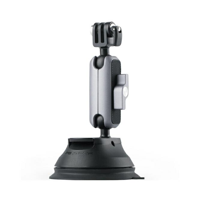 車載などの撮影で使える角度調整可能な高品質サクションカップ 送料無料 PGYTECH P-GM-132 SUCTION CUP サクション カップ ふるさと割 おトク 角度調整 吸盤 GoPro DJI 激安 オススメ Insta360 Vlog 車 人気 ガラス内側 撮影 便利グッズ マウント 車載 スマホ