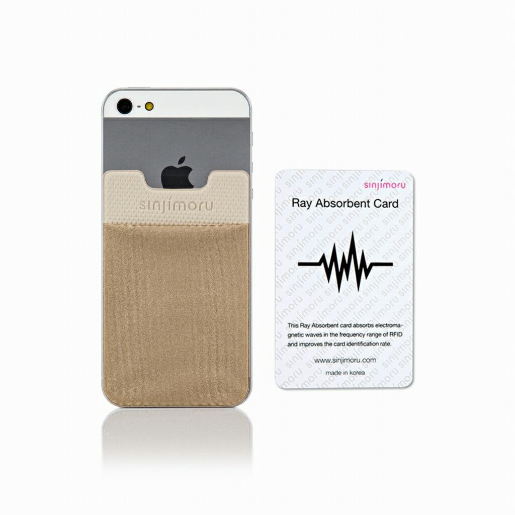 機種を問わずに使えるステッカータイプのポケット 読み取りエラー防止シート付き 送料無料 ROOX ステッカーブルポケット Sinji Pouch Basic2 ベージュ エラー防止シート付きスマホアクセ icカード お気に入 カード 人気 アイフォン 激安 便利 実物 収納ポケット スマホ iPhone アイフォーンスマートフォン 背面ポケット ステッカーポケット 簡単