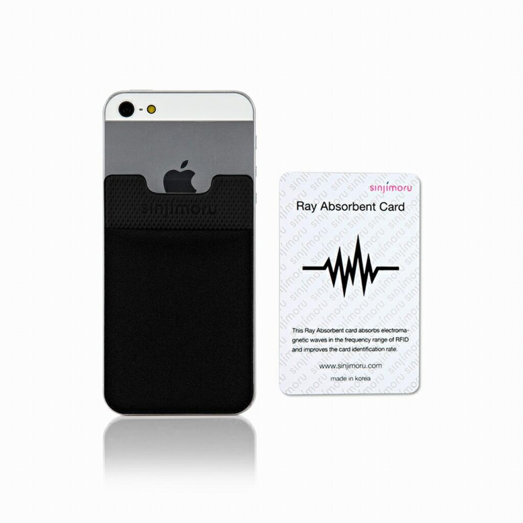 機種を問わずに使えるステッカータイプのポケット 読み取りエラー防止シート付き 送料無料 ROOX 記念日 ステッカーブルポケット Sinji Pouch Basic2 ブラック エラー防止シート付きスマホアクセ icカード カード 簡単 スマホ 収納ポケット 人気 便利 背面ポケット アイフォン 激安 豪華な ステッカーポケット アイフォーンスマートフォン iPhone