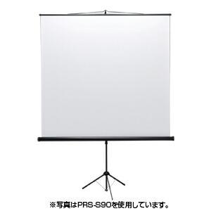 【送料無料】 SANWA SUPPLY(サンワサプライ) プロジェクタースクリーン(三脚式) PRS-S60