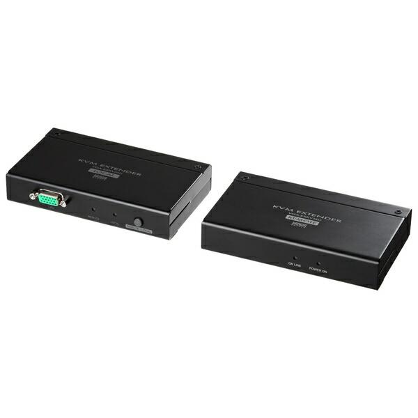 【送料無料】 SANWA SUPPLY(サンワサプライ) KVMエクステンダー(USB用・セットモデル) VGA-EXKVMU