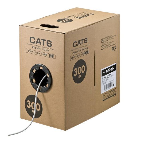 【送料無料】 SANWA SUPPLY(サンワサプライ) CAT6UTP単線ケーブルのみ300m KB-C6L-CB300Wlanケーブル ギガビットイーサネット 対応 自作用UTPカテゴリ6 単線ケーブル レングスマーク 伝送速度1000Mbps 1Gbps 伝送帯域 250MHz RoHS指令