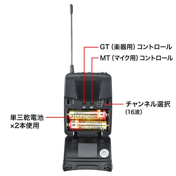 【送料無料】 SANWA SUPPLY(サンワサプライ) ワイヤレスヘッドマイク(MM-SPAMP3用) MM-SPAMP3WHSラジオマイク 無線 ツーピース ワイヤレス ヘッドマイク 装着 快適 フレキシブルアーム マイク 自由 安定 乾電池式 ヘッドセット マイク 高性能 便利 激安
