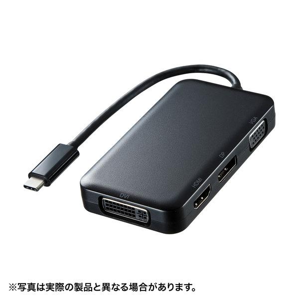 【送料無料】 SANWA SUPPLY(サンワサプライ) USBTypeC-HDMI/VGA/DVI/DisplayPort変換アダプタ AD-ALCHVDVDPHDMI VGA DVI DispurePort 変換 アダプタ ディスプレイ テレビ 出力 映像出力 プレゼン 出張 音声出力 便利 オフィス 会社 持ち運び 外出 営業