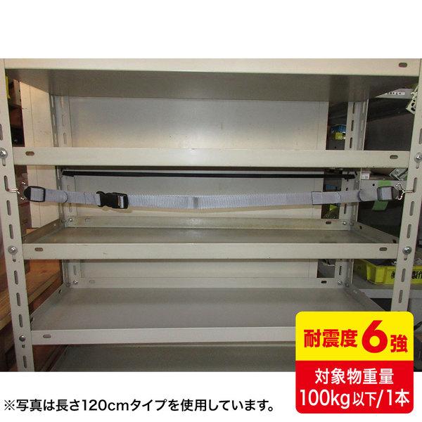 収納物を簡単 セール価格 返品不可 確実に落下防止するフック式ベルト SANWA SUPPLY サンワサプライ 1本入り QL-E97-90 落下ストッパーフック式90cm