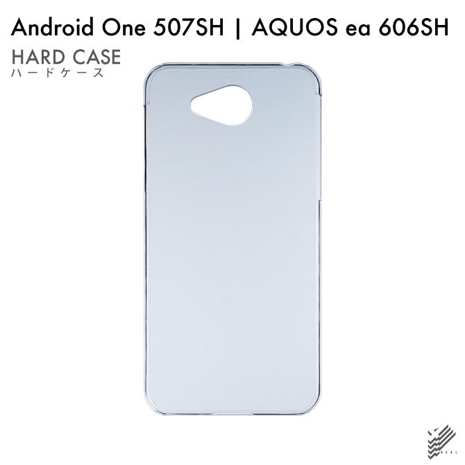 無地ケースのまま装着してもOK デコレーション用ボディで使ってもOK 即日出荷 Android One 507SH AQUOS ea 606SH Y mobile SoftBank用 ケース 大幅にプライスダウン 無地 507shケース クリア アンドロイドワン 507sh one androidone カバー android 507shカバー 新登場 無地ケース