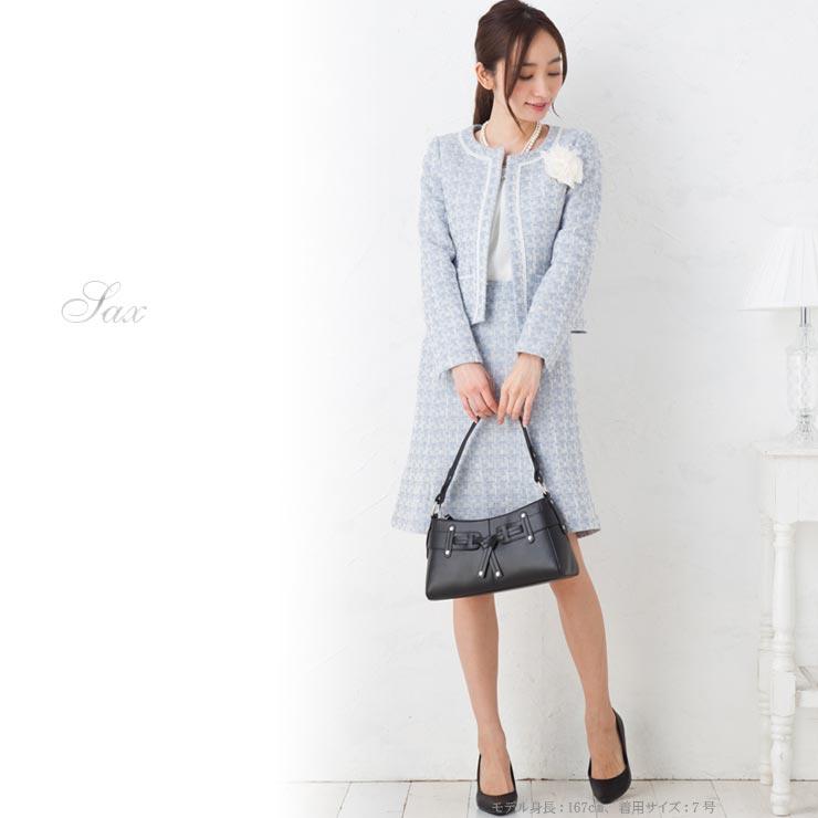 ジャガード風ツイードノーカラー3点セットスーツ(ジャケット&ワンピース&スカート)