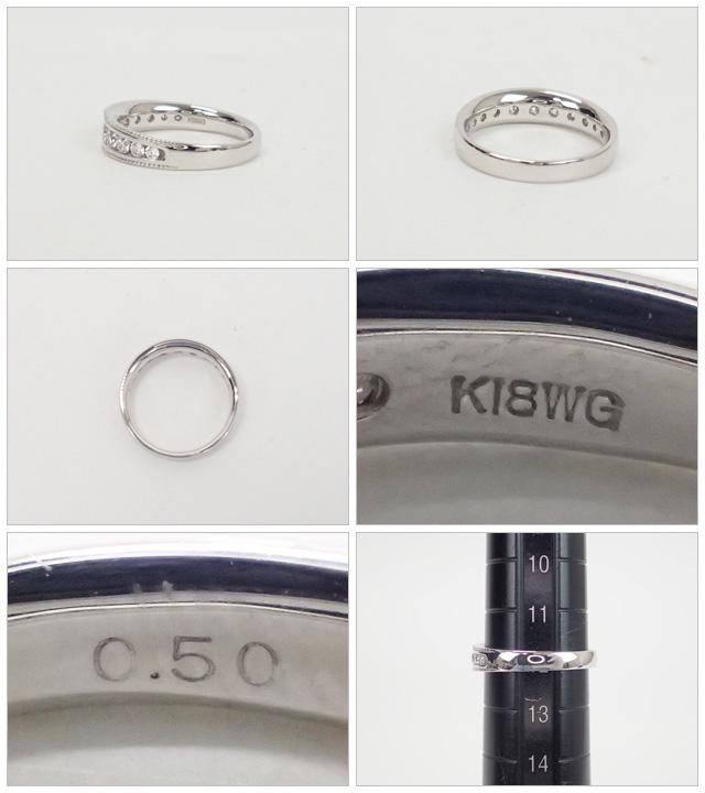 辛口評価Aランク K18WG デザインリング ダイヤ 0 50ct ゲージ棒12号HYWED2I9