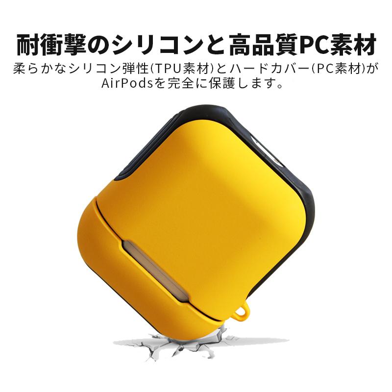 AirPods カバー ケース かわいい アクセサリー 耐衝撃 衝撃吸収 イヤホンケース Bluetooth イヤホン シンプル 保護 カバー Apple アップル airpods