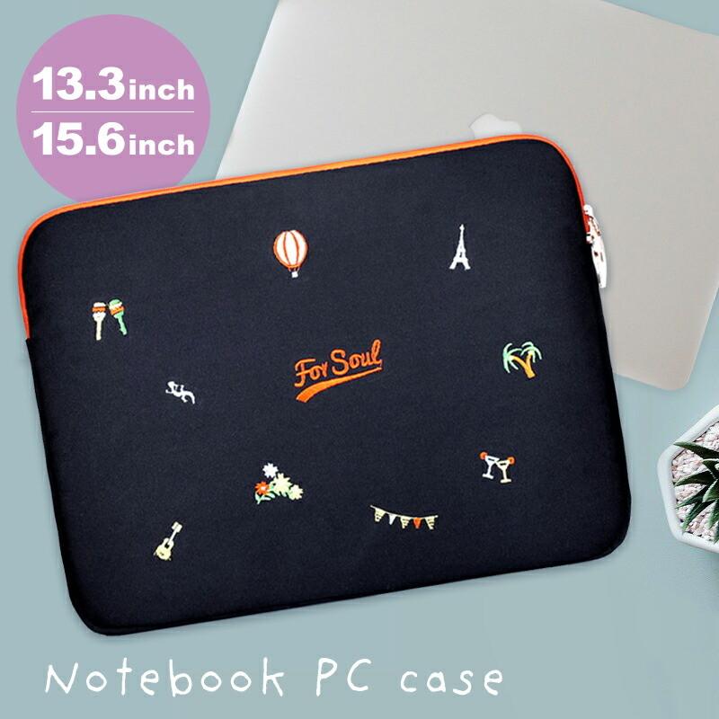 15インチ 16インチ ストアー 14インチ 保護ケース パソコンケース パソコンバッグ 13.3インチ 大注目 15.6インチ クラッチ PCバッグ MacBook inch 送料無料 ビジネスバッグ おしゃれ かわいい 軽量 pcケース ノートパソコンケース ケースバッグ 14