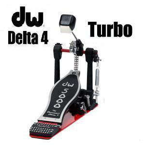 dw/ Pedal 5000TD4 5000Series Turbo/ Single Pedal【シングルペダル Single】【ターボ】【福岡パルコ店】, キッズ&ベビー通販 リッカティル:f7243401 --- officewill.xsrv.jp