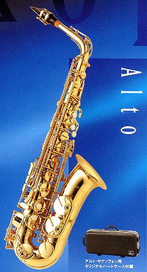 Antigua / Alto Sax GL 【展示品アウトレット特価】【福岡パルコ店】
