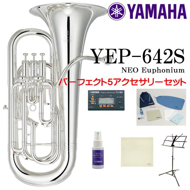 【即納可能】YAMAHA / Euphonium YEP-642S NEO 【経験者考案!必要なものをそろえたパーフェクト5セット!】【福岡パルコ店】