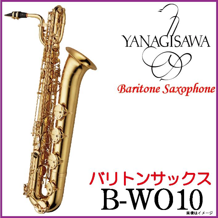 YANAGISAWA B-WO10