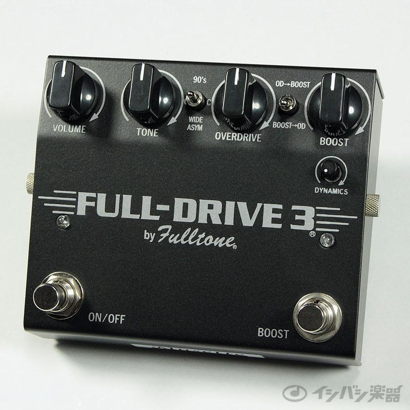 FULLTONE フルトーン / FULL DRIVE3 《展示品特価》【新宿店】