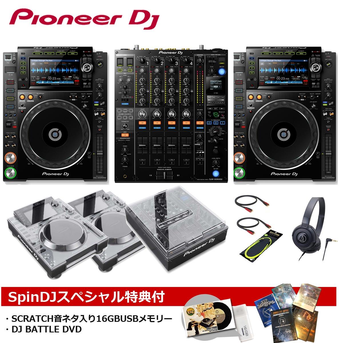 Pioneer DJ / CDJ-2000NXS2 + DJM-900NXS2 SET【豪華2大特典付き!】【お取り寄せ商品】【渋谷店】