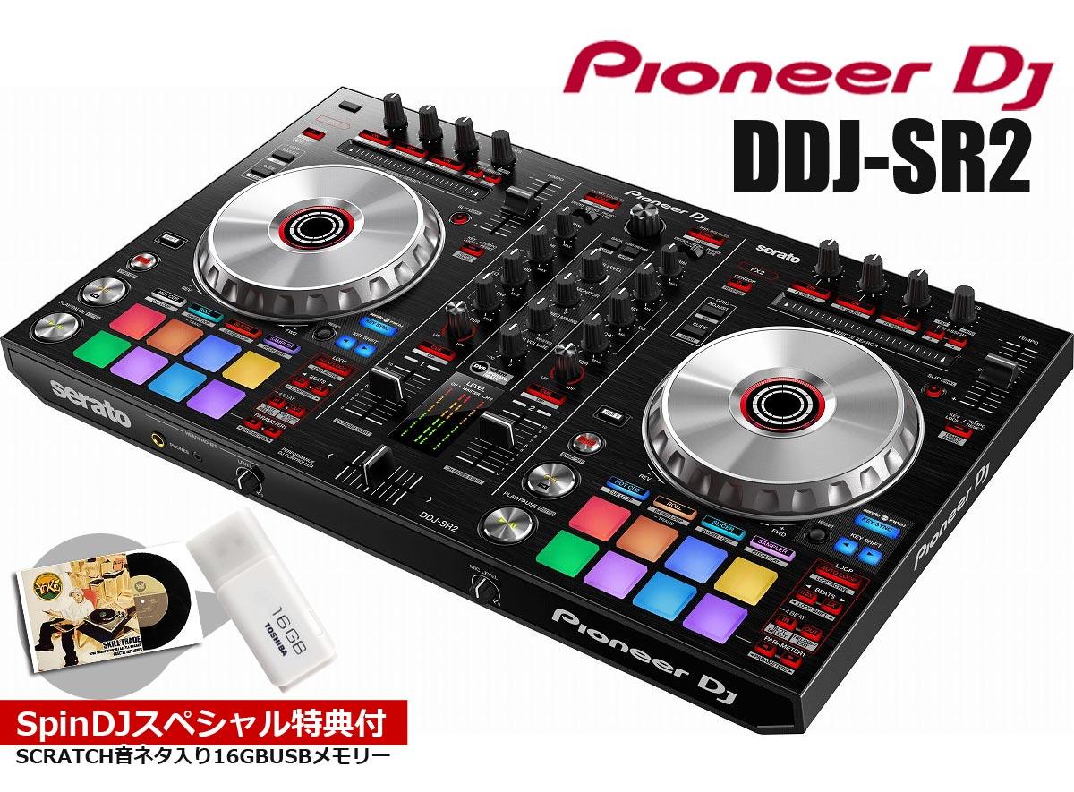 Pioneer DJ / DDJ-SR2 DJコントローラー【SCRATCH音ネタ入りUSBメモリーサービス!】【渋谷店】