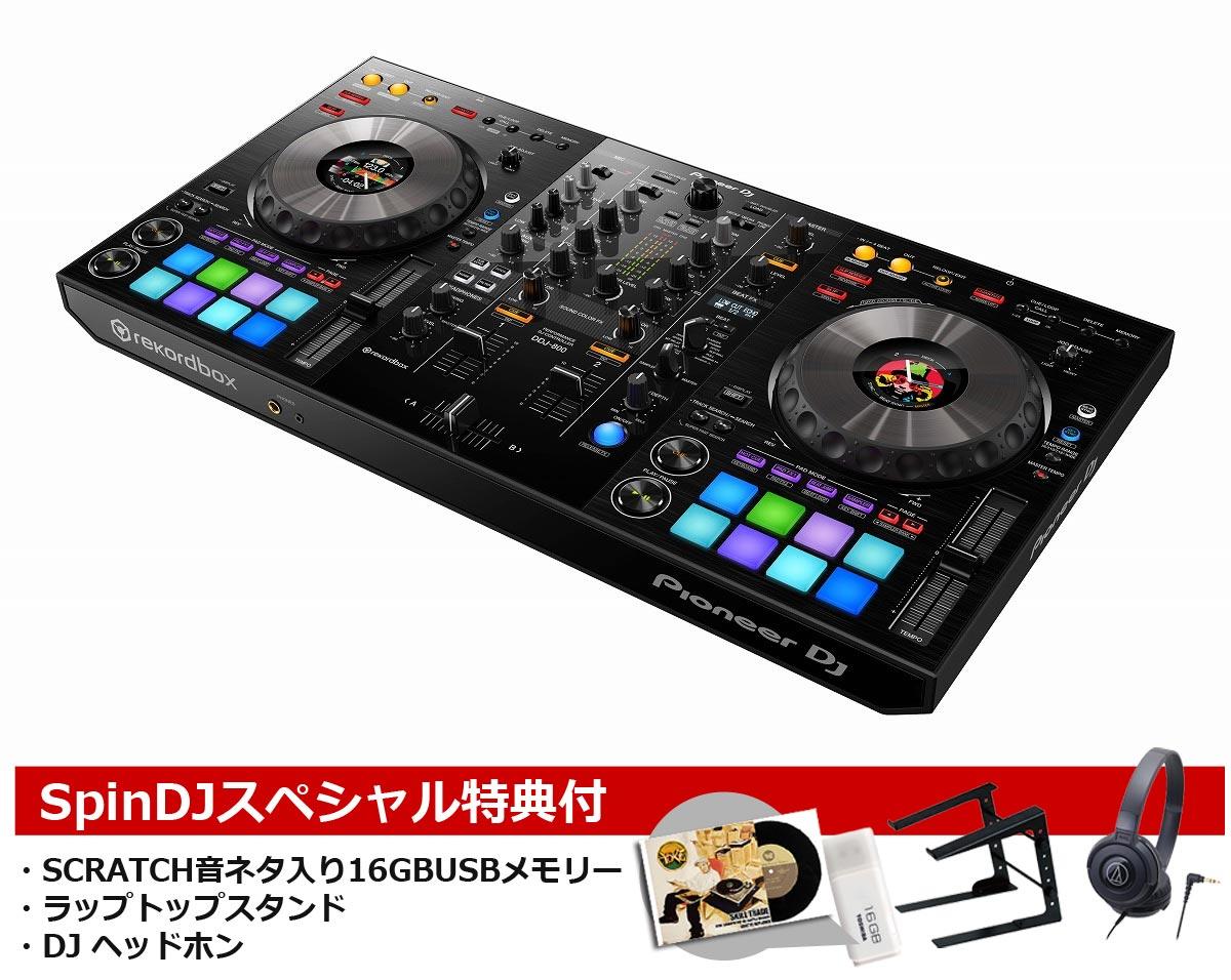 Pioneer DJ パイオニア / DDJ-800 パフォーマンスDJコントローラー【渋谷店】