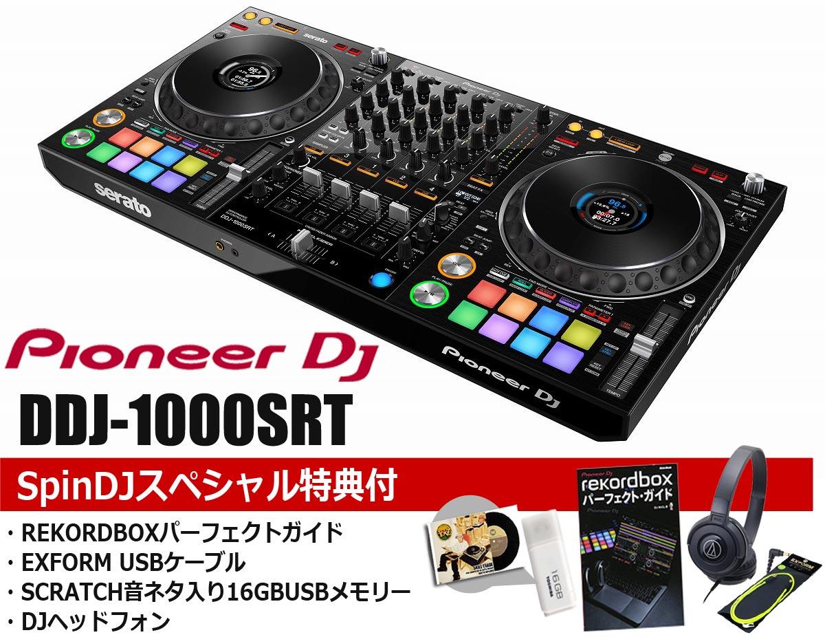 Pioneer DJ / DDJ-1000SRT パフォーマンスDJコントローラー【限定特典付き!】【渋谷店】