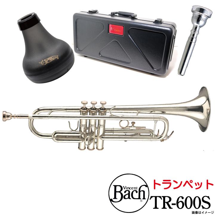 Bach バック / 【選べるマウスピース】【お勧めミュート付き】 Trumoet TR-600S 銀メッキ仕上げ トランペット【5年保証】【ウインドパル】