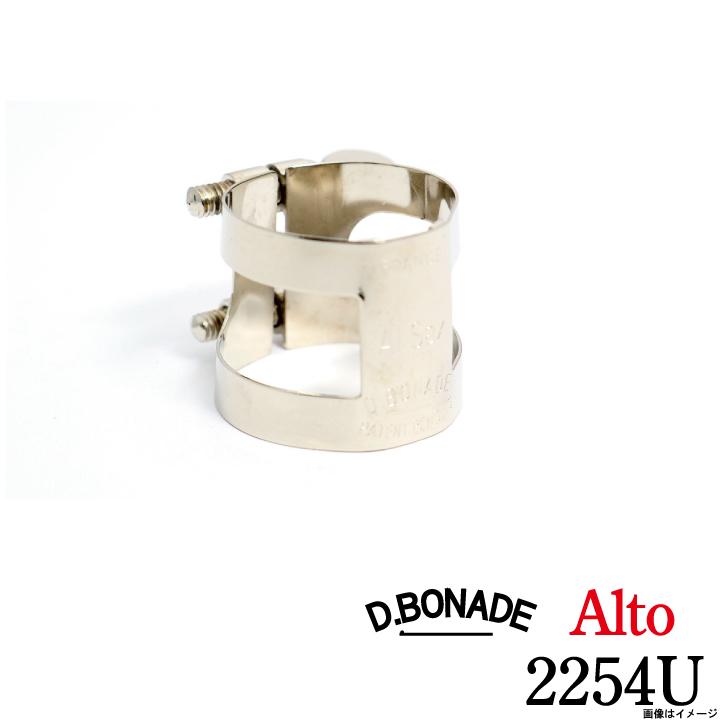 D.BONADE アルトラバーサイズ 大好評です おすすめ 2254U ダニエルボナード ウインドパル ニッケルプレート