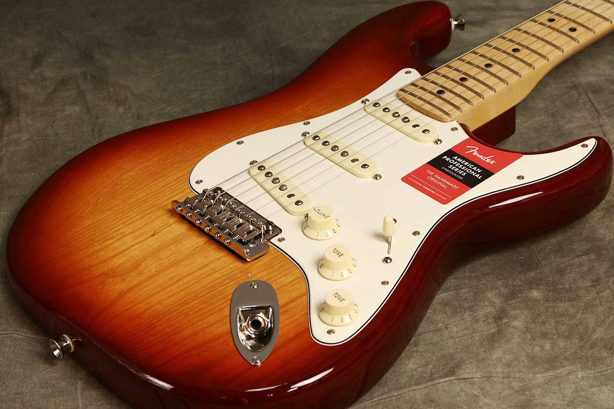 Fender USA / American Pro Stratocaster Ash Sienna Sunburst Maple【渋谷店】