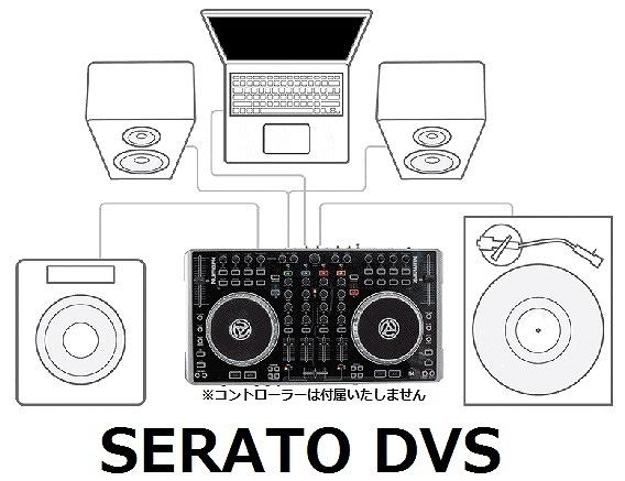 SERATO セラート / SERATO DVS ヴァイナル・コントロール プラグイン【渋谷店】