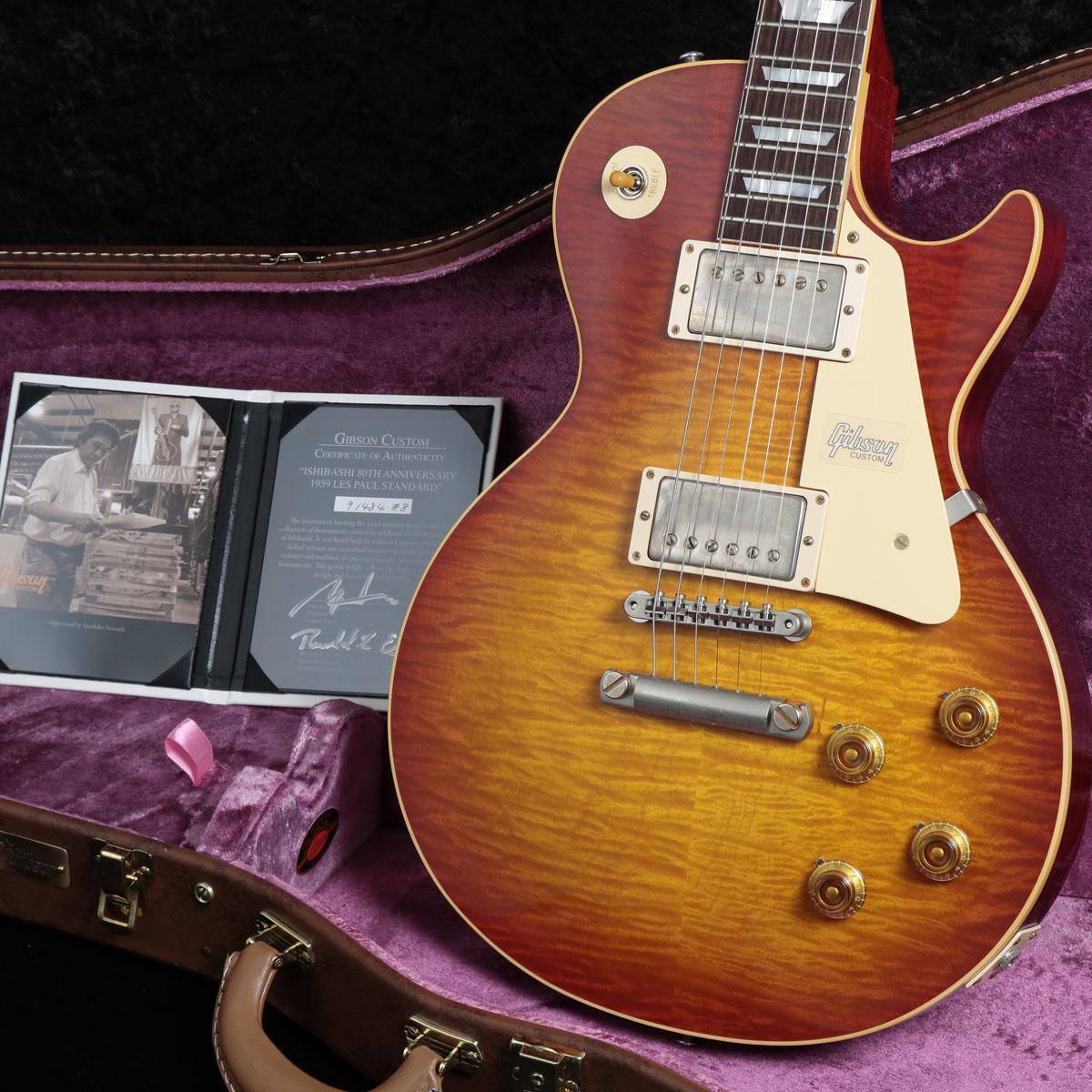 珍しい Gibson Custom Shop/ Shop 石橋楽器店80周年 Standard 1959 Les/ Paul Standard Yasuhiko Iwanade Hand Selected Believer Burst/#8 ギブソン【S/N 9 1484#8】【御茶ノ水FINEST_GUITARS】, American Street Style:87b9f3bf --- totem-info.com