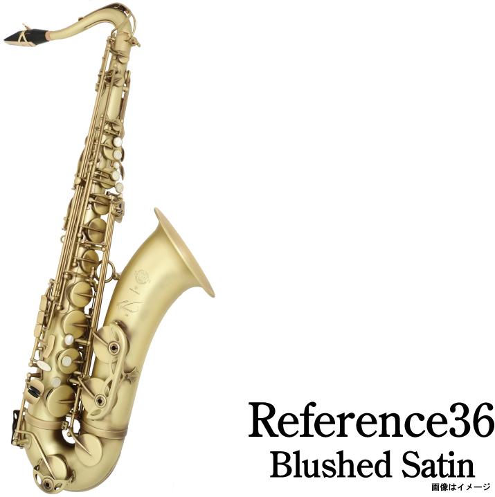 Selmer / テナーサックス Reference36 Brushed Satin LQ ブラッシュドサテン セルマー【ウインドパル】