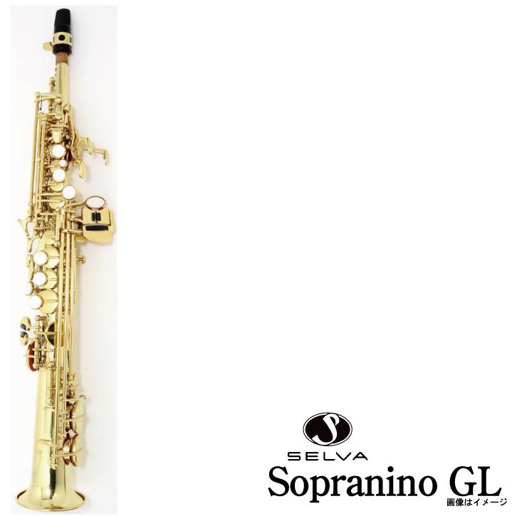 Selva / ソプラニーノ SOPRANINO GL セルバ【ウインドパル】