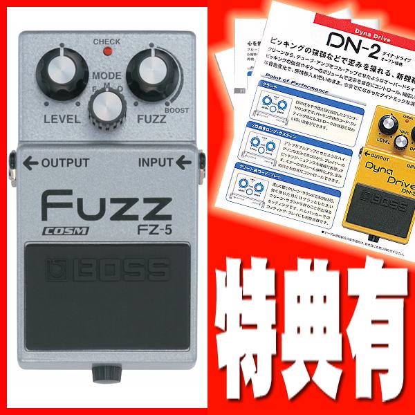 【豪華特典付き!】BOSS / ボス FZ-5 Fuzz FZ5【ファズ】【御茶ノ水本店】
