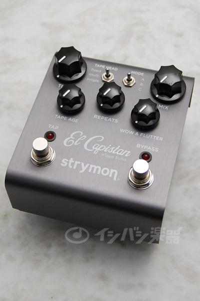 STRYMON / ストライモン EL CAPISTANディレイ【御茶ノ水本店】