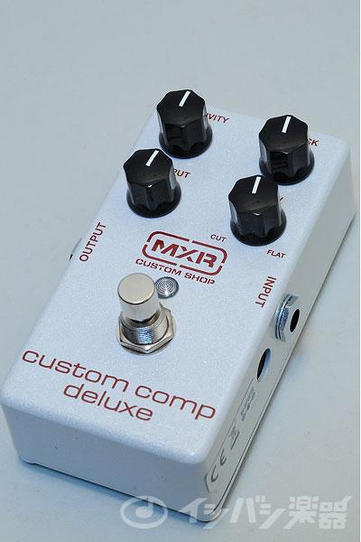 MXR / CSP 204 CUSTOM COMP DELUXE【コンプレッサー】【御茶ノ水本店】