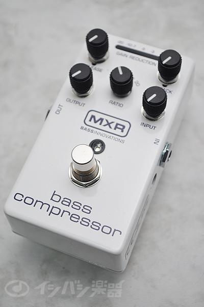 MXR/ エムエックスアール M87 Bass Compressor ベース コンプレッサー 【御茶ノ水本店】